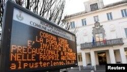 Предупреждение в одном из городов северной Италии о необходимости оставаться дома