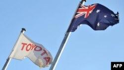 На долю сборочного завода в Мельбурне приходится 1% общемирового производства автомобилей компании Toyota