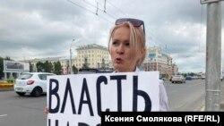 Активистка Мария Пономаренко из Барнаула на пикете в поддержку хабаровчан