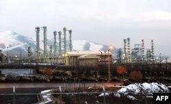 Иран ядролық бағдарламасына қатысты нысанның бірі.