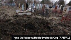 Воронка от снаряда на кладбище поселка Сартана