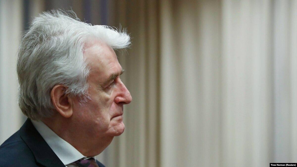 Экс-лидера боснийских сербов Караджича приговорили в Гааге к пожизненному заключению