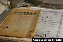 Экспозиция музея жертв политических репрессий в Новосибирской области