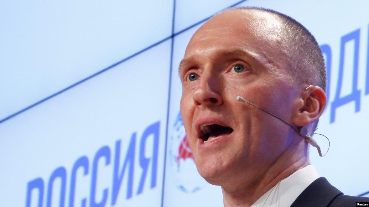 """Time опубликовал письмо """"специалиста по России"""" Картера Пейджа"""