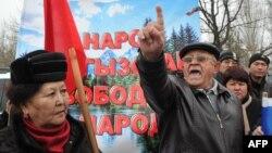 Митинг протеста у посольства США в Кыргызстане. Бишкек, 27 февраля 2015 года.