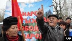 Қырғызстандағы АҚШ елшілігі алдындағы наразылық акциясы. Бішкек, 27 ақпан 2015 жыл.