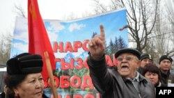 Демонстрация в Бишкеке у посольства США против прибытия нового американского посла Ричарда Майлза, 27 февраля 2015 года