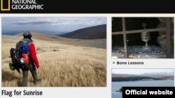 Публикация о путешествии Пола Салопека в National Geographic во время его пребывания на Кавказе.