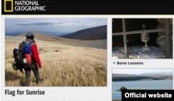 National Geographic сайтындағы Пол Салопектің Кавказ сапары жайлы парағынан скриншот.
