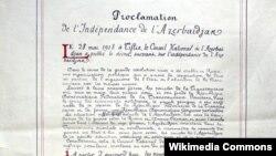 Azərbaycanın İstiqlal Bəyannaməsi (fransızca). 28 may 1918.