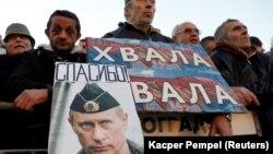 Pristalice ruskog predsjednika Vladimira Putina u Beogradu.
