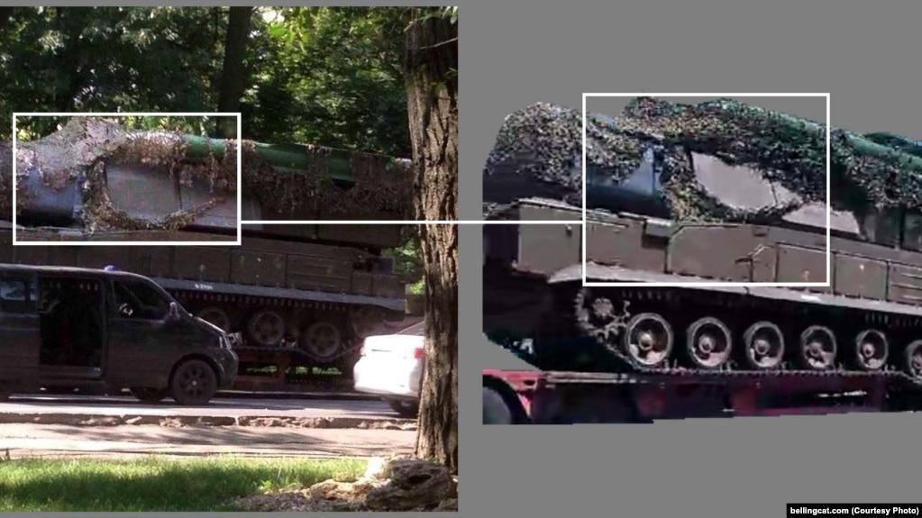 """""""Бук"""" в Донецке 17 июля 2014"""
