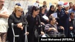 إحتجاج لمعاقين في السليمانية