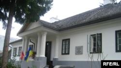 Будинок Словацьких у Кременці. Нині музей