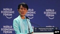 Аунг Сан Су Ки