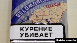 "Russia -- Belomorkanal-export, The new version of famous soviet cigarettes produced by ""Don tobacco"" company, undated"