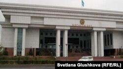 Здание Верховного суда Казахстана в Астане.