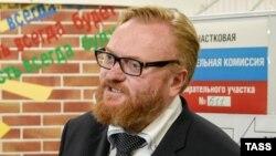 Виталий Милонов, Ресей мемлекеттік думасының депутаты.