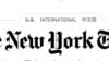 Donald Trump se confruntă cu presa newyorkeză