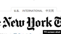 The New York Times qəzetinin loqosu