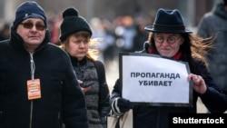 Акция в память о Борисе Немцове, февраль 2017 года