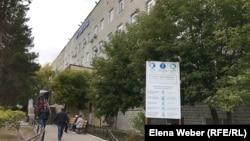 Поликлиника в городе Темиртау Карагандинской области.