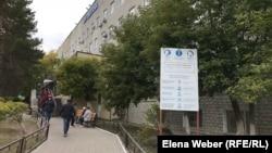 Теміртау қалалық емханасы. Қарағанды облысы, 17 қыркүйек 2019 жыл.