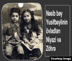 Nəsib bəy Yusifbəylinin övladları Niyazi və Zöhrə Yusifbəyli.