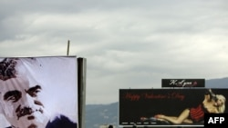 A billboard shows a picture of assassinated prime minister Rafiq Hariri.