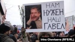 Protesti opozicije u Rusiji 24. decembra