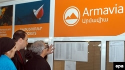 """В вывешенные в офисе авиакомпании """"Армянские авиалинии"""" списки погибших за последние сутки не было внесено никаких изменений"""