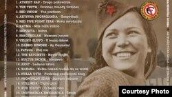 """""""Zajednička borba"""", Kompilacija antifašističkih grupa iz regije"""