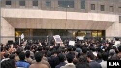 اعتراض معلمان در تهران. عکس تزئینی است.