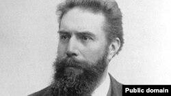 Wilhelm Conrad Röntgen (1845. – 1923.)