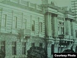 Clădirea Guvernului Republicii Democratice Moldovenești (str. Gogol); (Foto: I. Țurcanu, M. Papuc, Basarabia în actul Marii Uniri de la 1918)