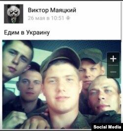 «Едзем ва Ўкраіну», — пішуць салдаты з Екацярынбургу «Вконтакте»