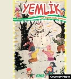 """Azərbaycan uşaq dərgisi """"Yemlik""""in üz qabığı."""