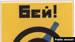 'Not A Drop!' Seven Decades Of Soviet Anti-Alcohol Posters