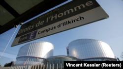 Инсон ҳуқуқлари бўйича Европа судининг Страсбургдаги биноси, Франция