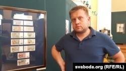 Андрэй Вашкевіч, куратар выставы «Бывай мільянэр!»