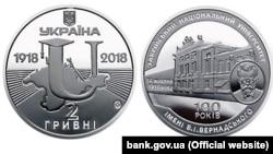 V. İ. Vernadskiy adına Tavriya milliy universiteti resminen yañı moneta