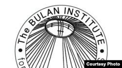 """""""Булан"""" институтунун логосу."""