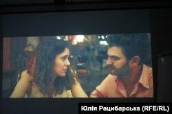 Кадр із фільму «Кадиш»