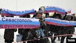 Сьвяткаваньне гадавіны далучэньня Крыму да Расеі на Камчатцы