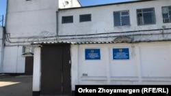 Вход в здание следственного изолятора, где проходит судебный процесс по делу 14 обвиняемых в совершении террористических преступлений. Нур-Султан, 22 октября 2019 года.