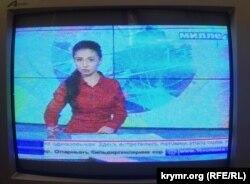 """""""Милләт"""" телевиденисе"""