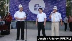 Жыйындын алып баруучусу Камчыбек Ташиев менен Талант Мамытовду эл алдына алып чыгууда. Баткен шаары, 24-июнь, 2013.