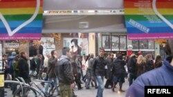 Граѓански марш за толеранција низ центарот на Скопје во 2009 година.