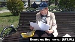 Активист из Иркутска