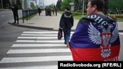 Донецк, 9 мая 2015 года